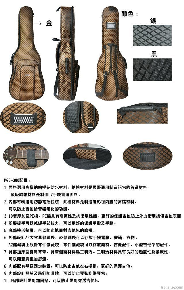 Gitar Backpack