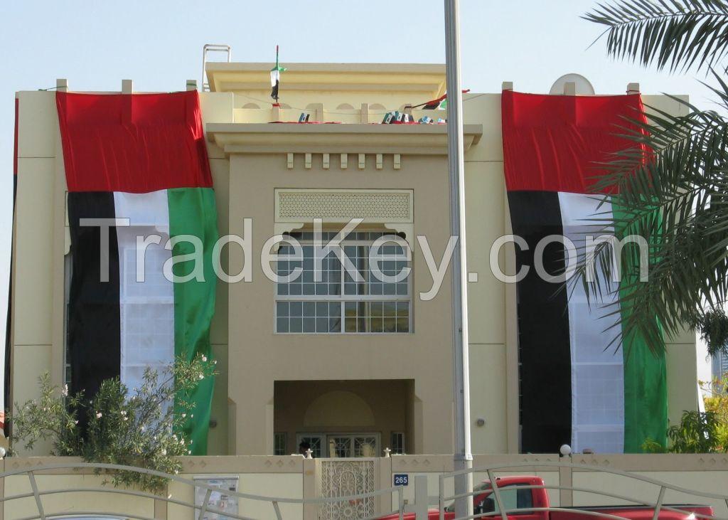 UAE Flag - 2nd December Items
