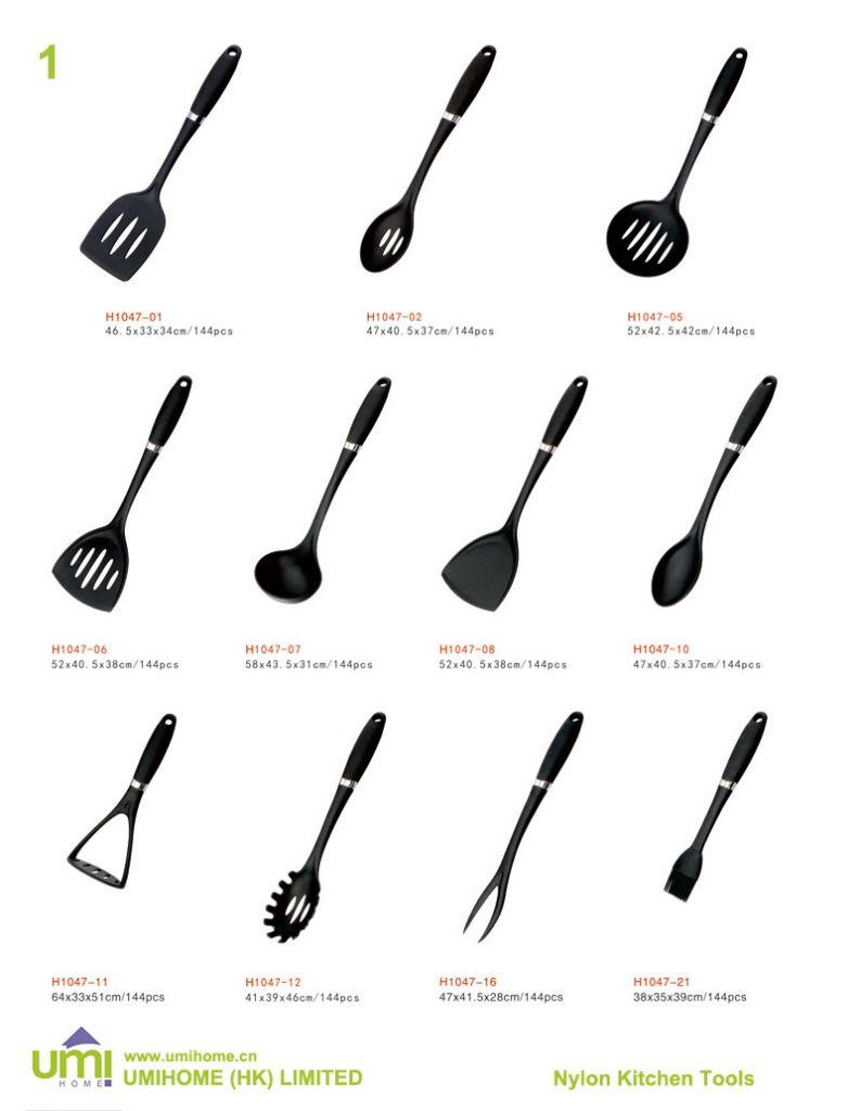 Nylon Kitchen Tools
