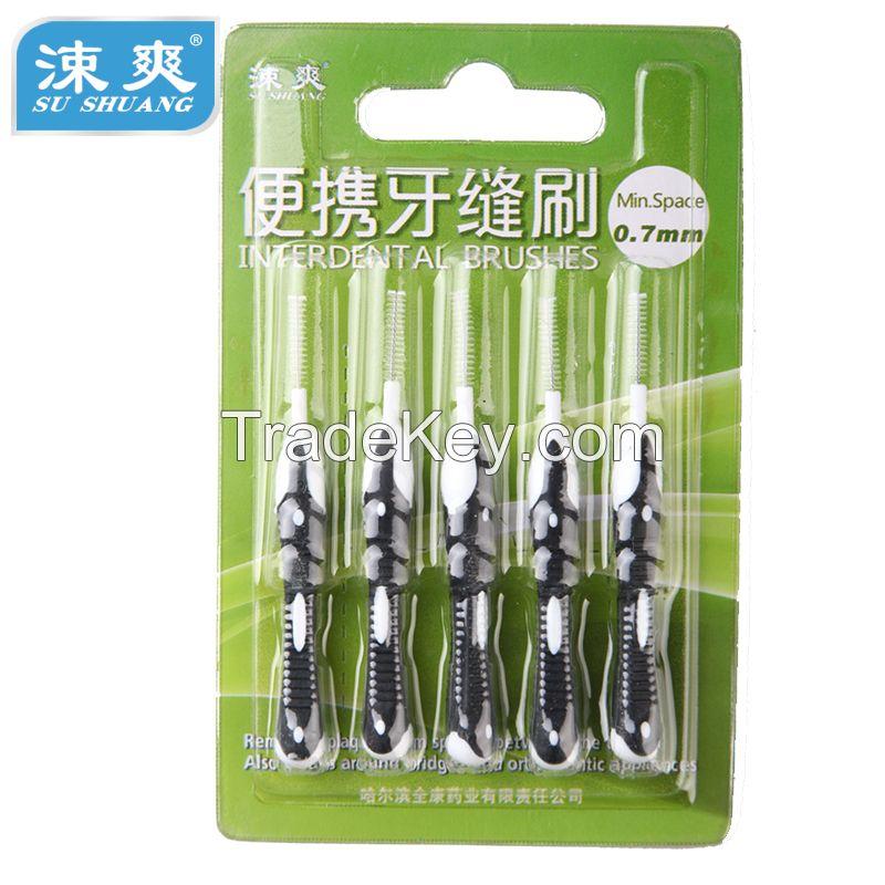 Portable 0.7mm interdental brush