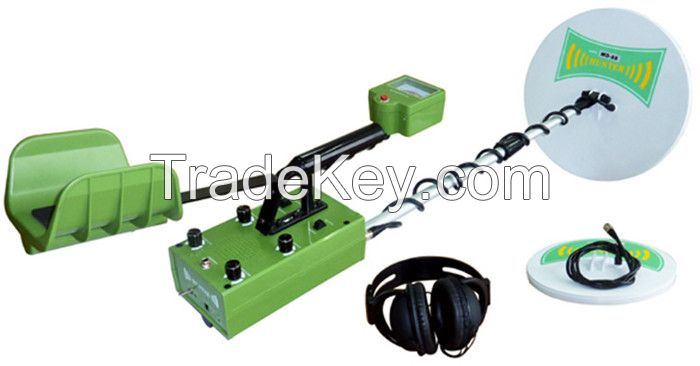 Low price MD-88 metal detector supplier