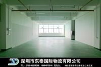 What are the Advantages of having a bonded warehouse in Shenzhen,China?