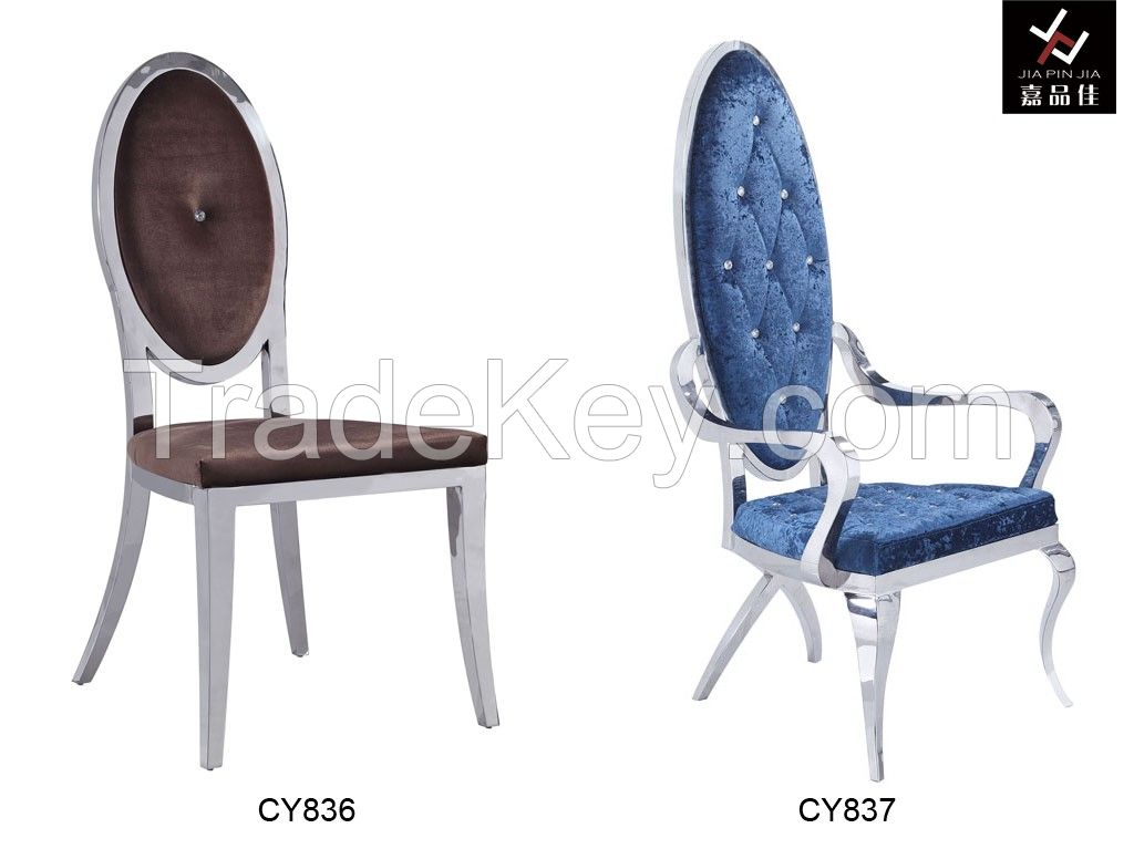 Stainless Steel Dining Chair [CY-836]