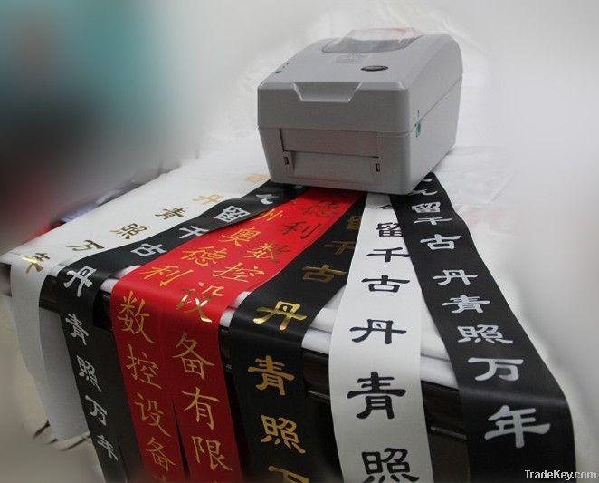 Digital ribbon printing machine ADL-S108A
