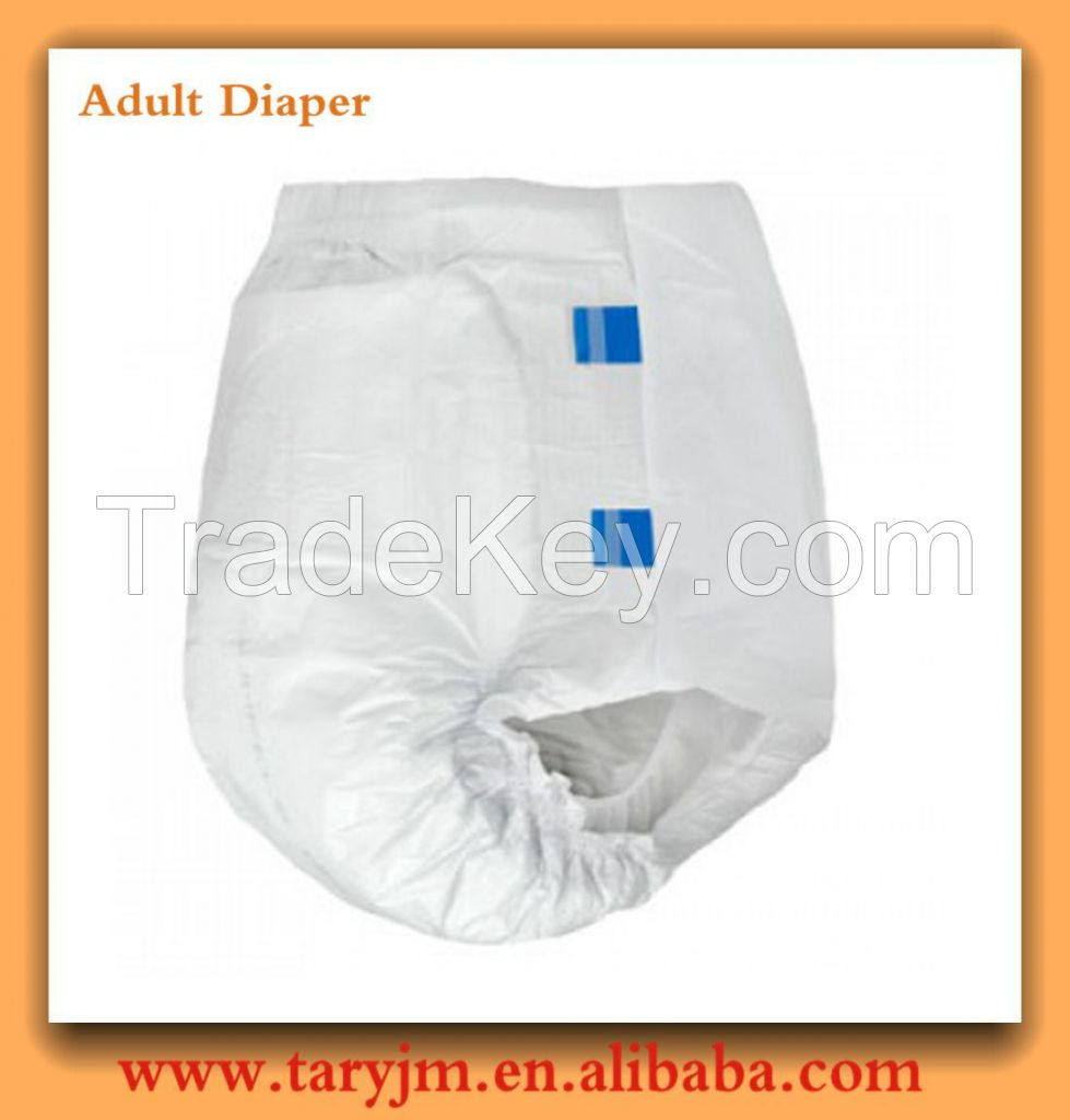 Hospital diapers for elderly/patients