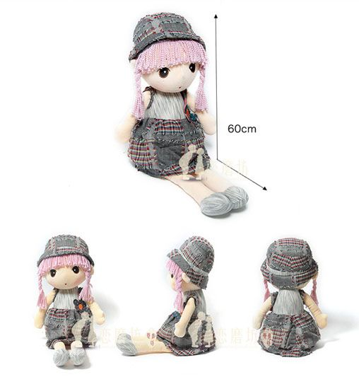 Plush Fabric Doll