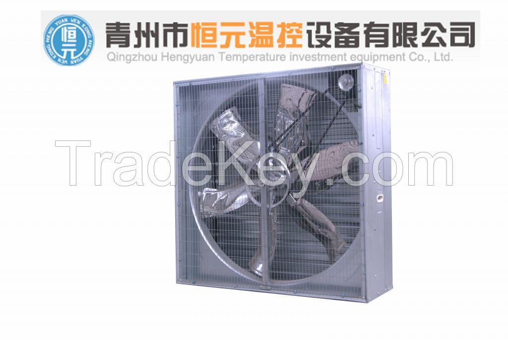 1380  push-pull industrial exhaust fan