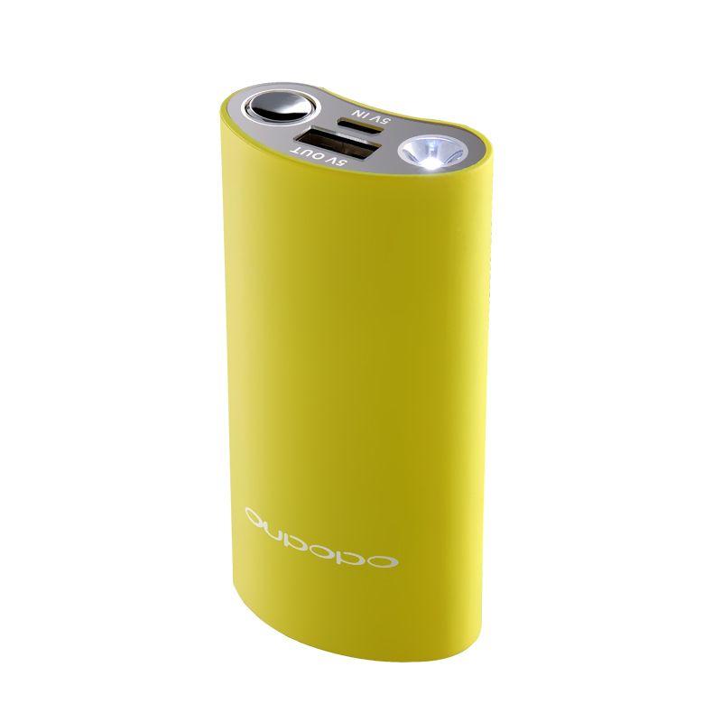 High Quality Portable Power Bank