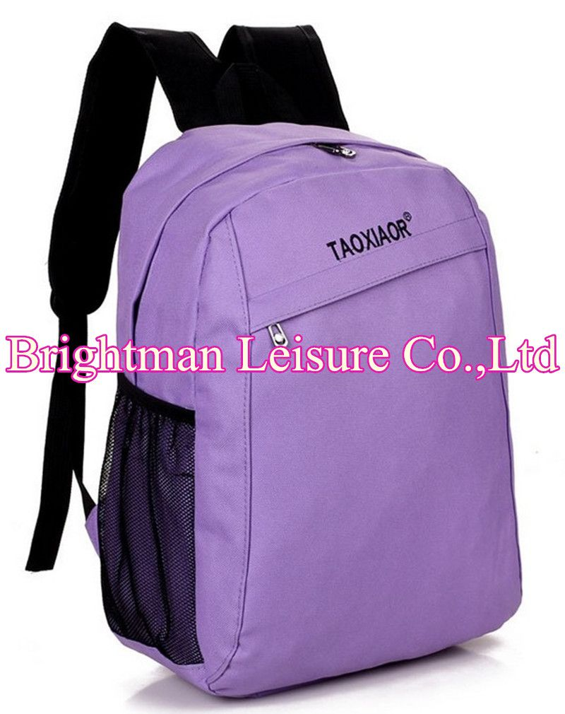 School Bags ,China Dongguan School Bags , School Backpacks , Laptop Bags