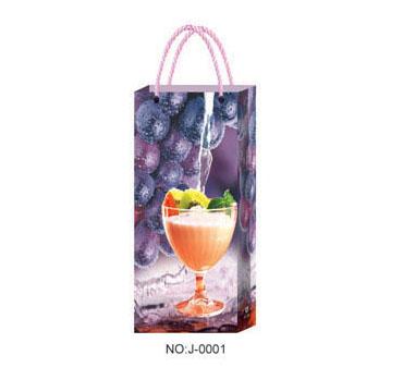 PP Gift Packing Bag