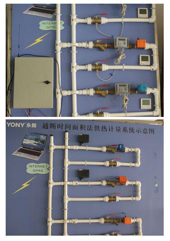 Household Ultrasonic Wave Heat Meter DN20