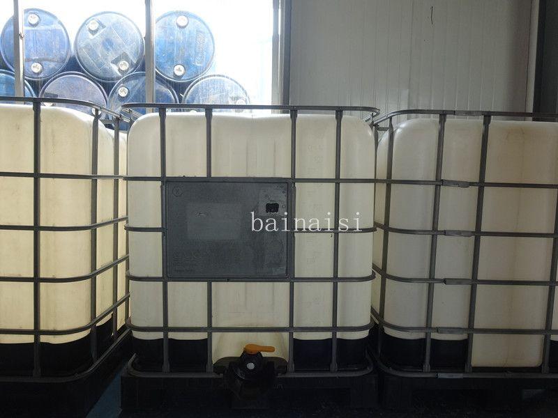 Good Quality Butadiene Vinyl-pyridine Rubber Latex