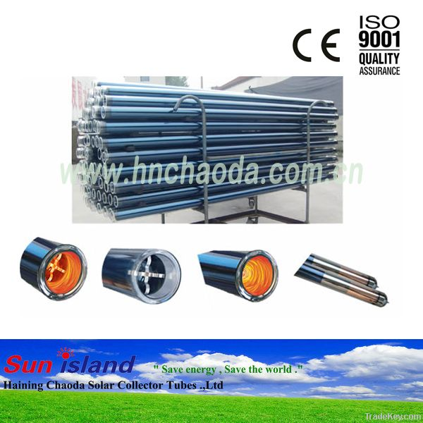 CHAODA Solar Vacuum Tube for Solar Water Heater