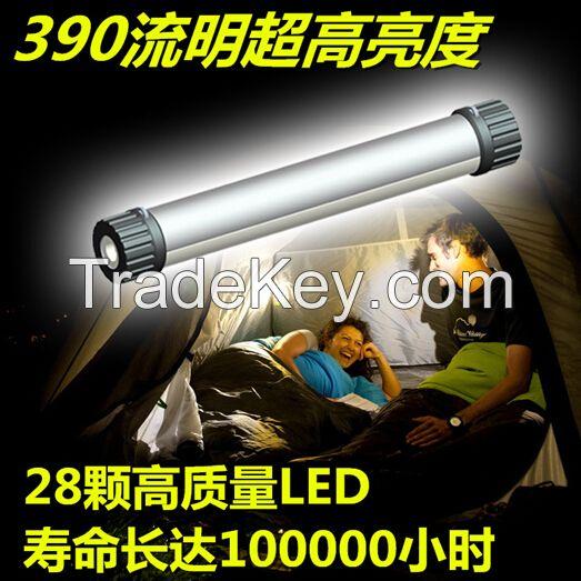 New portable multipurpose rechargeable solar led emergency light