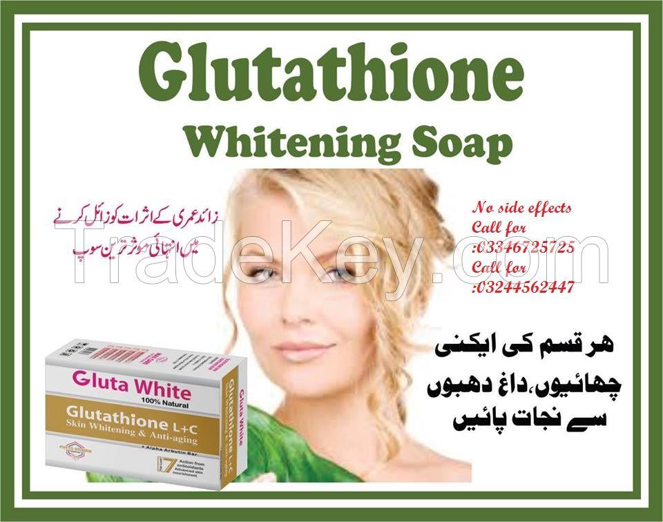 Buy Pakistani L-glutathione Skin Brightening Supplement Best