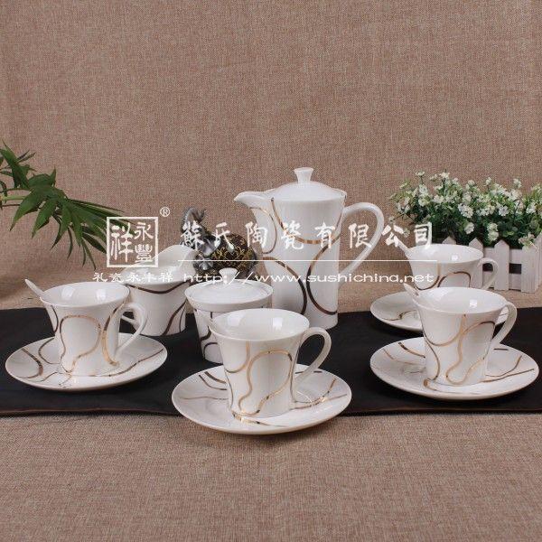 15pc. porcelain tea pot/coffee set for  gifts
