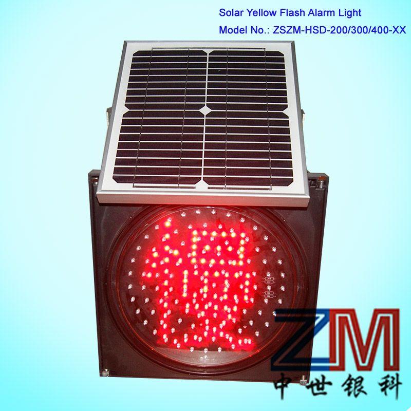 Solar Yellow Flash Alarm Light
