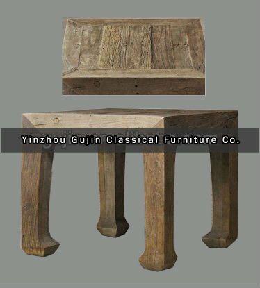Vintage Reclaimed Wood Furniture End Table