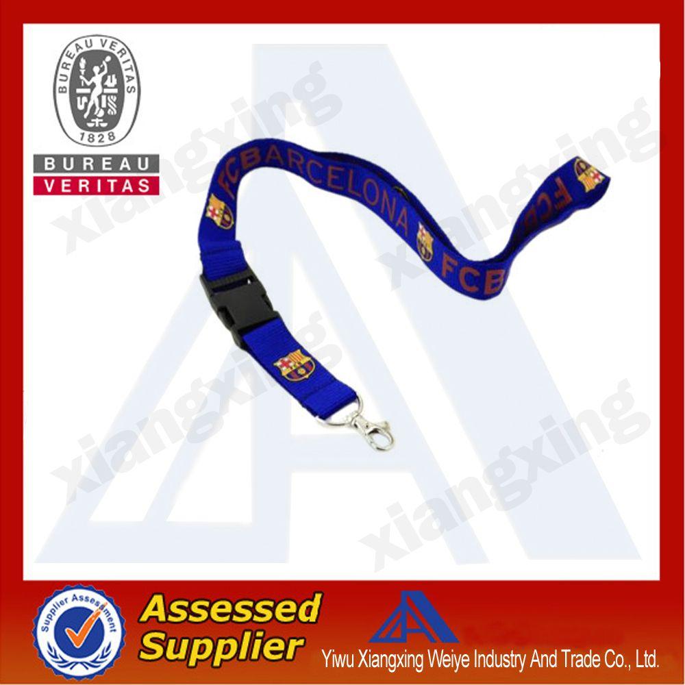 China Wholesale Heat Tranfer Lanyard