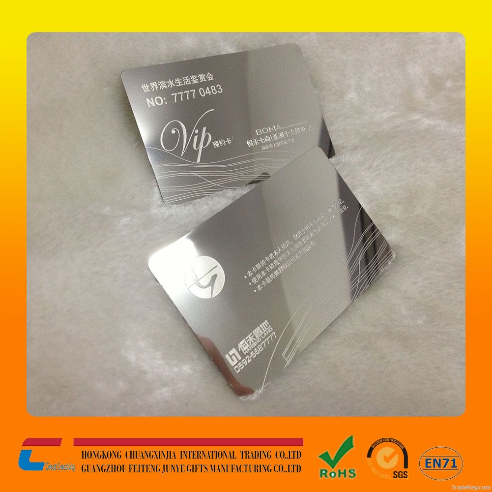 cheap metal business card China, brushed or mirror finish metal card ...