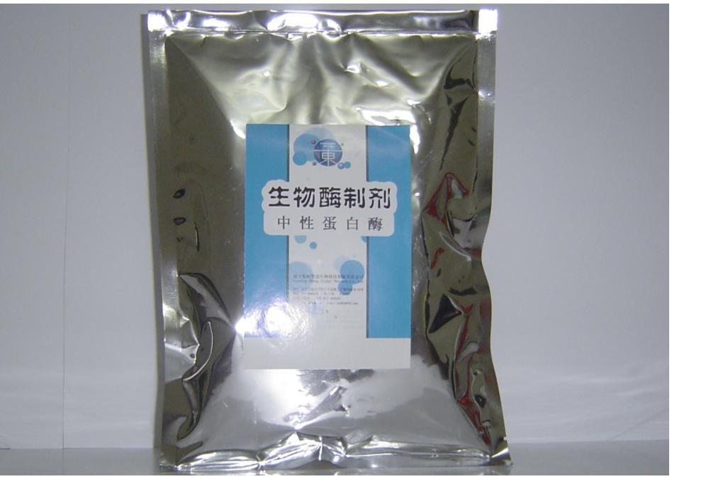 Neutral protease manufacturer, wholesale neutral protease