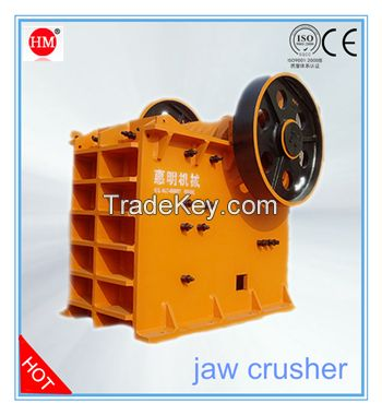 China hot sale small stone jaw crusher machine