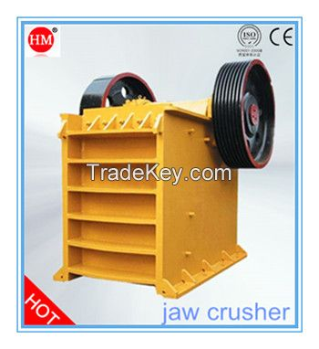 High quality new small jaw crusher plant