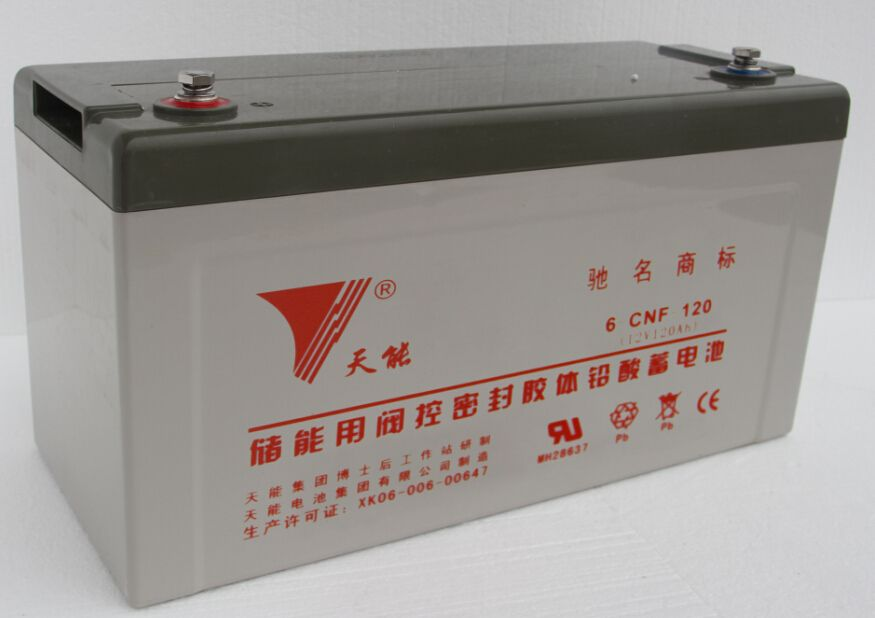 storage battery series