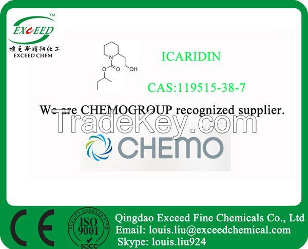 Icaridin; Picaridin; 119515-38-7