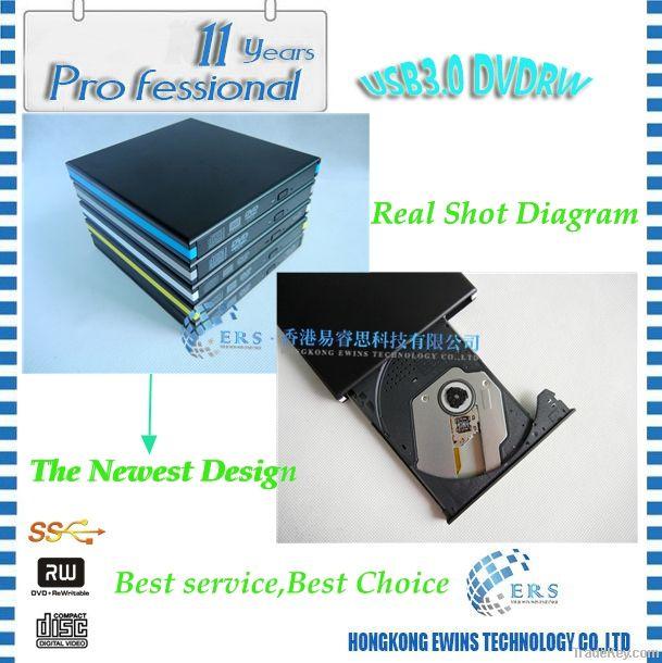 New Style SATA External USB3.0 DVDRW Drive (White/Black)
