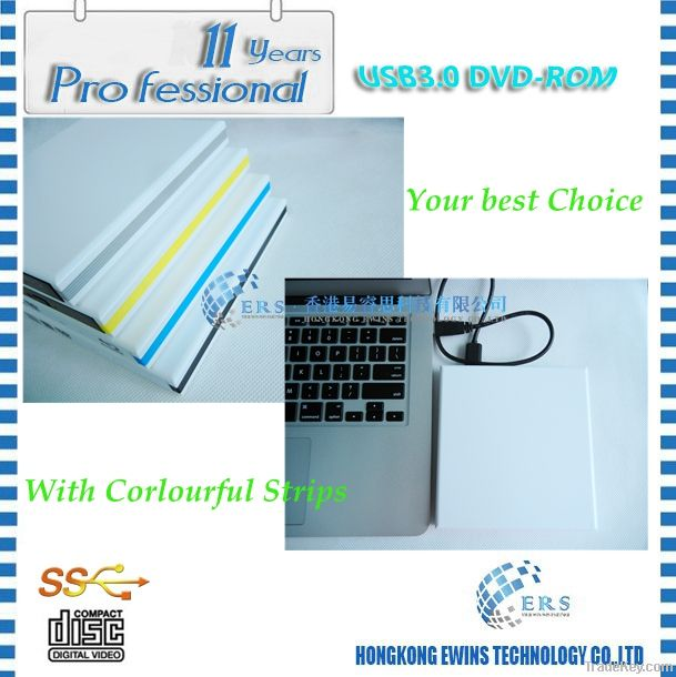 Newest Style Tray Loading External USB3.0 DVD-ROM Drive (White/black)