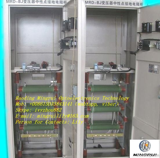 2014 New Product 20KV Outdoor Neutral Grounding Resistor