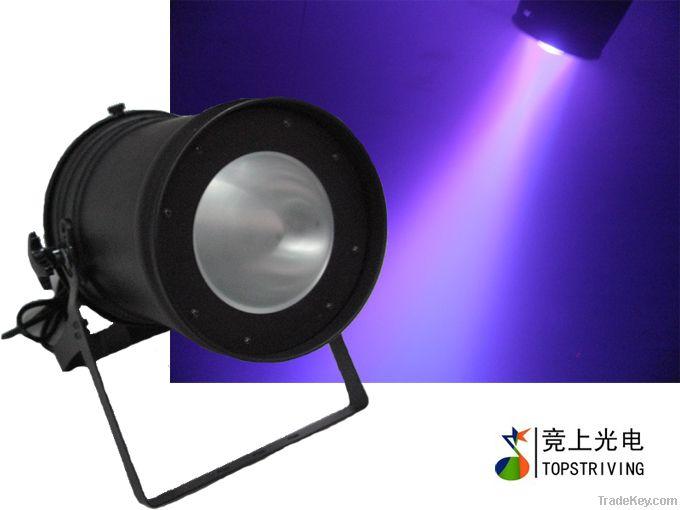 LED PAR Can 64 with 200W 5 in 1 COB PAR 64 Rgbwu Wfl