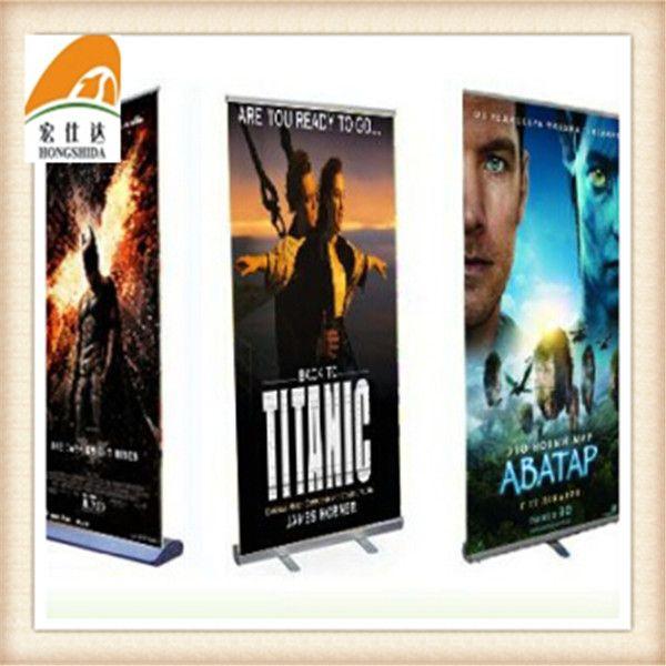 280gsm 200*300 18*12 pvc flex banner for advertising material