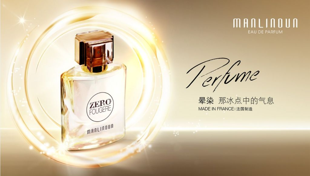Fashion French Perfume for women and men