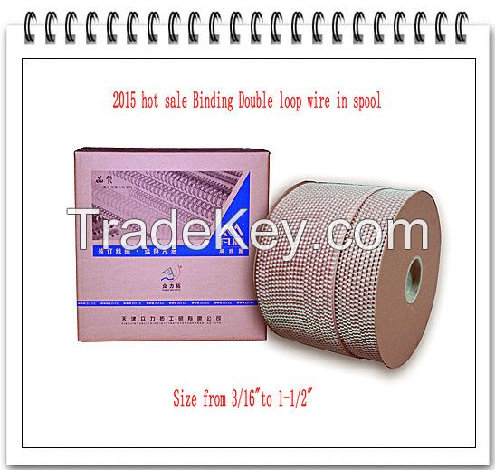 2015 hot sale office binding supplies double loop wire/double coil/twin ring wire in spool package