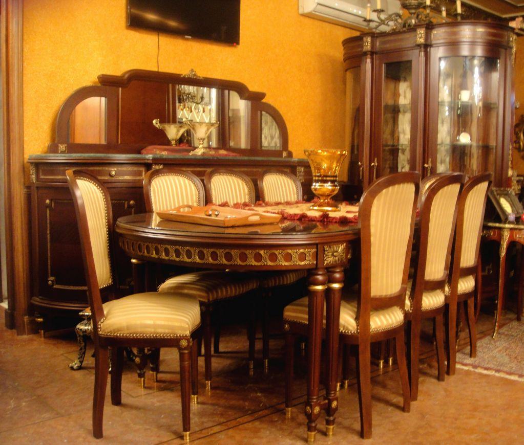 Amira Dining Room