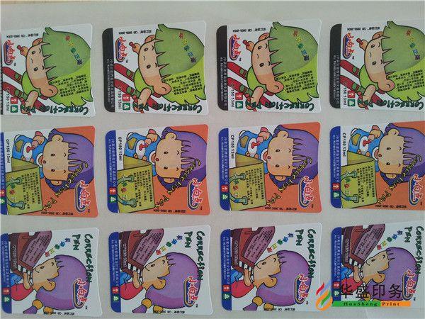 Hot Sale Custom paper sticker lable