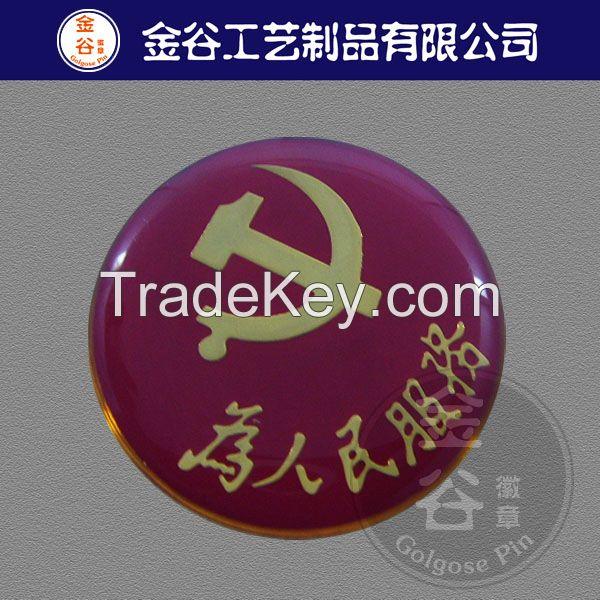 school badge ST838706