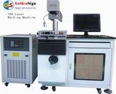 GS50 Diode Pumped Laser Marking Machine