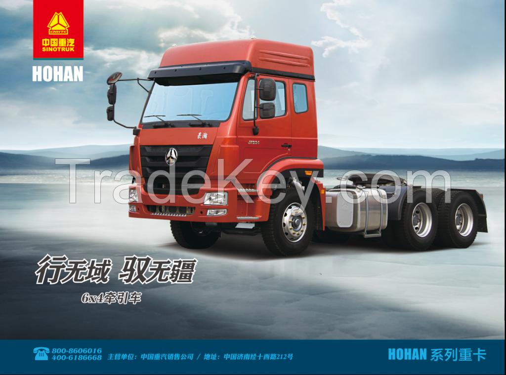 Sinotruk HOHAN 6X4  Diesel Tractor Truck low price sale