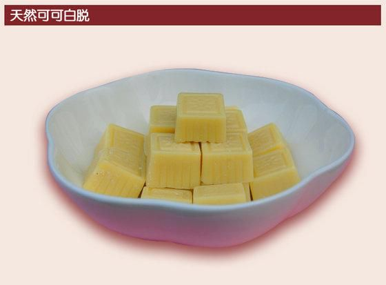 Supply PPP Cocoa Butter CB01 for trading company