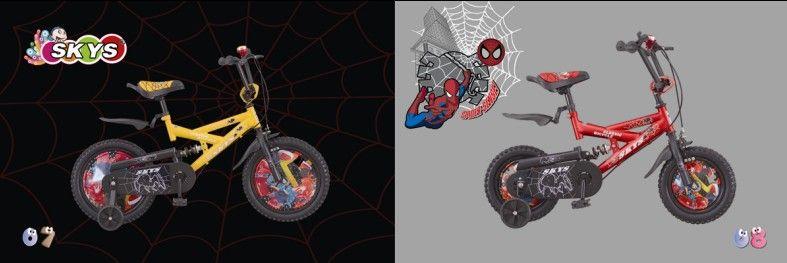 12/14/16/18/20'children bicycle /bike,mtb bicycle bike kid's Bicycle,bmx bicycle children bmx
