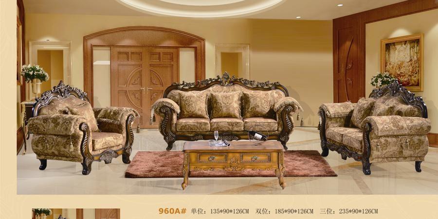 antique french sofa set