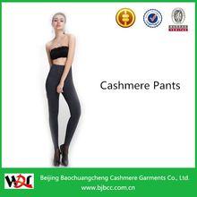 2014 100% Cashmere pants