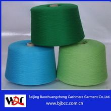 Mongolian cashmere yarn