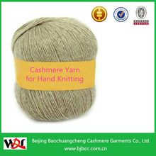 Cashmere yarn for hand knitting