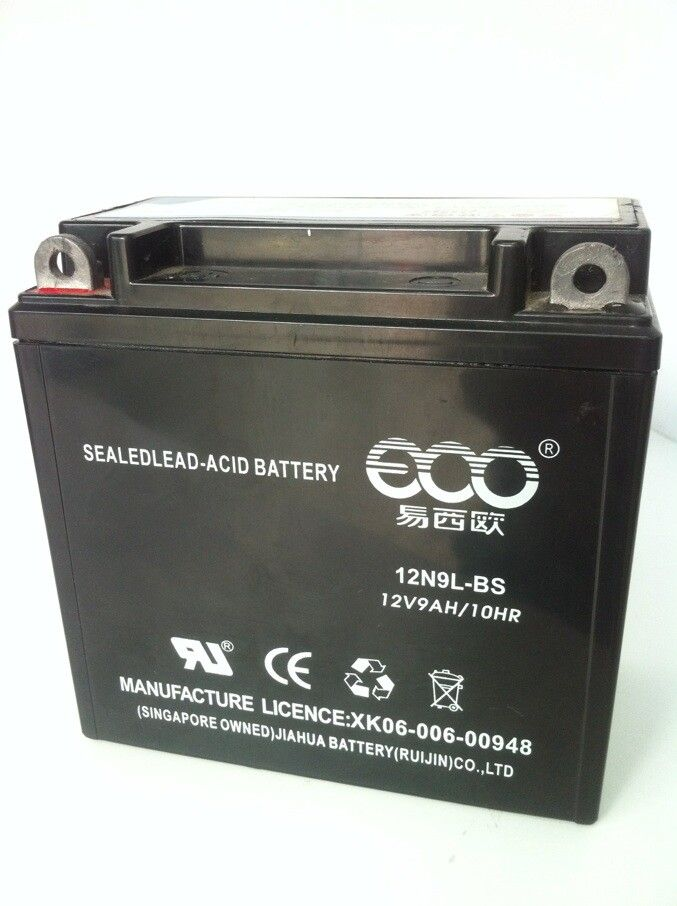 Free Maintenance Battery