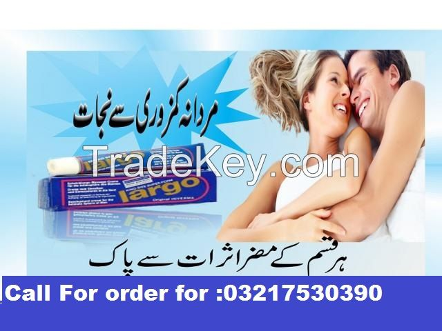 Suggest you how to sexually satisfy a man in urdu seems