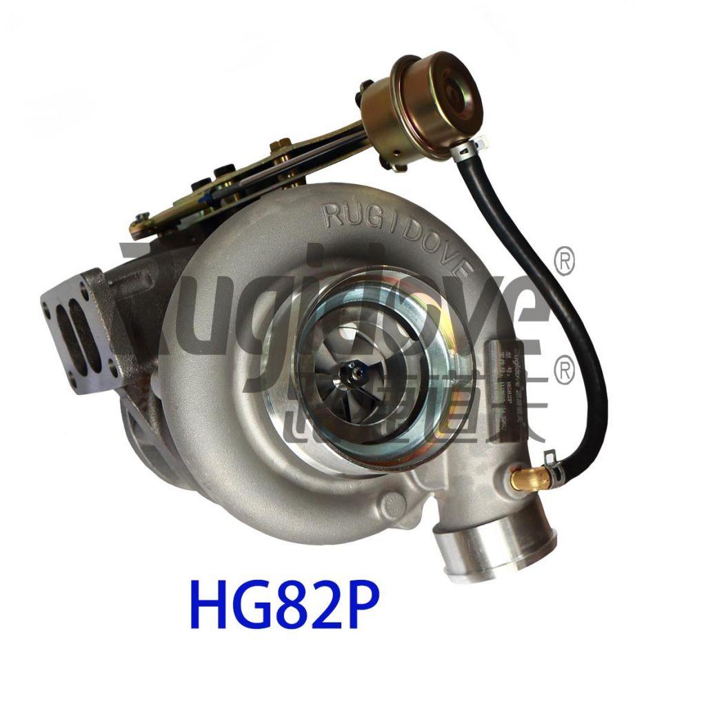 High Pressure Turbocharger HG82P 1118010S-BKZ